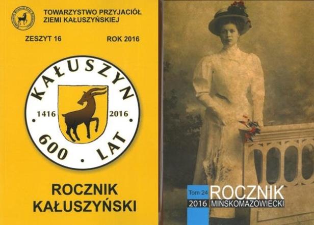 Roczniki 2017